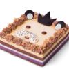 Best Cake 贝思客 星座生日蛋糕 狮子座 450g