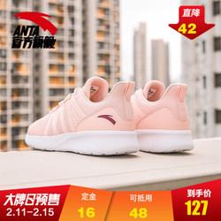 安踏运动鞋女鞋 2019春季新品女子跑步鞋轻便时尚休闲运动鞋旅