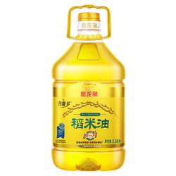 金龙鱼 食用油 谷维多 双一万稻米油3.58L