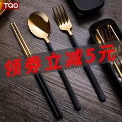 304不锈钢筷子勺子三件套学生便携式餐具套装韩版可爱叉子盒成人