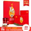 茗山生态茶 乌龙茶叶 安溪铁观音 原产地茶园直供 礼盒500g 96元,可优惠至68.4元