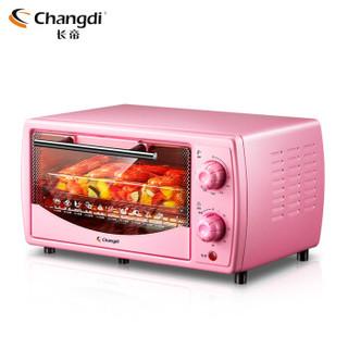Changdi 长帝 TB101 全自动迷你烤箱