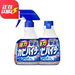 日本Kao花王浴室强力清洁喷雾 泡沫型400ml+替换装400ml
