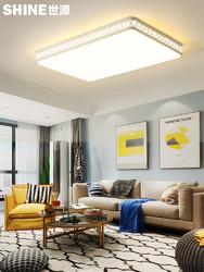 led灯吸顶灯灯具客厅灯长方形简约现代卧室灯大气圆形家用大厅灯