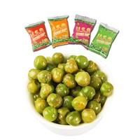 蒜香 青豆豌豆 500g*2袋