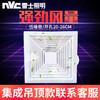 nvc-lighting  雷士照明 NVC-12A 换气扇 99元包邮