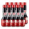 巴斯夫原液G17 燃油宝/汽油添加剂  清积碳  提动力 10瓶装(10瓶*60ml) 160元
