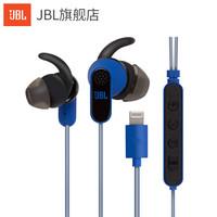 JBL 杰宝 REFLECT AWARE 入耳式降噪运动耳机 蓝色