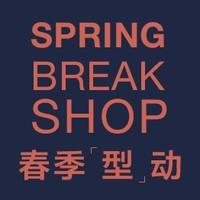 促销活动:GAP中国官网 春季型动 早春新品促销