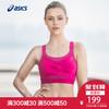 ASICS亚瑟士专业运动胸衣舒适防震背心式文胸透气女141250-0904 199元包邮