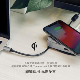 moshi USB-C多端口拓展基座无线充电器 北欧灰
