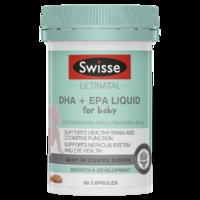 Swisse 瑞思 Ultinatal 婴幼儿DHA+EPA鱼油软胶囊 60粒