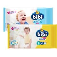 bibi 海洋酷爽 婴儿纸尿裤 M12/L12片/XL8片/XXL8片