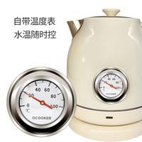 圈厨 CS-SH01 复古电热水壶 白色