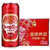 重庆啤酒(ChongQing) 重啤国宾啤酒 500ml*12 整箱装 43元