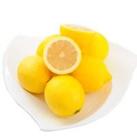 地道果 安岳柠檬 大果 5斤