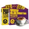 中啡 三合一速溶咖啡 蓝山+卡布奇诺 40袋 640g 送套杯 19.9元(需用券)