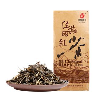 历史低价 : 凤牌 经典58红茶  200g *2袋