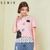 森马套装女春季两件套短袖T恤波点背心韩版潮女装印花 16.17元