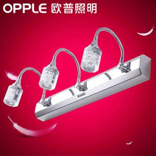 欧普照明led镜前灯浴室壁灯卫生间灯现代简约防潮镜柜化妆灯高亮