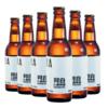 京A 阿白小麦 精酿啤酒 330ml*6瓶