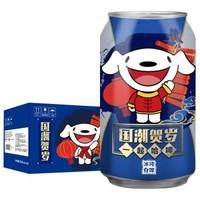 哈尔滨 新年国潮×JOY 限量版  冰纯白啤  330ml*6听