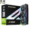 顺丰索泰GeForce RTX2070-8GD6 PGF14玩家力量 X-GAMING全新电脑台式机gtx2070 8G独立显卡 3529元