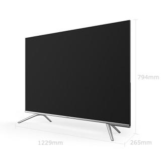 Skyworth 创维 55H6 55英寸智能液晶电视 2+32G