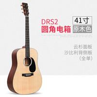 Martin 马丁 DRS2 云杉沙比利 全单单板民谣吉他