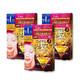 KOSE 高丝 黄金果冻玻尿酸保湿面膜 4片*3盒 *3件 3845日元含税包直邮(约¥235)