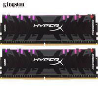 金士顿(Kingston) DDR4 3200 16GB(8G×2)套装 台式机内存 骇客神条 Fury雷电系列