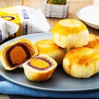 友臣 蛋黄酥 6枚 盒装 紫薯味