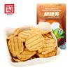 韩国进口 客唻美大嘴鱼片椰子味30g 非膨化非油炸鳕鱼片休息零食 *21件 107.9元(合5.14元/件)