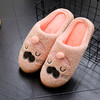 奥狮度 半包跟棉拖鞋 34-44码 9.9元(需用券)