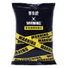 单身粮 单身狗粮 警告爆辣味薯片70g *21件 107.9元(合5.14元/件)
