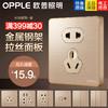欧普照明86型电源插座 5五孔开关插座 面板套餐家用墙壁土豪金Z 13.9元