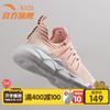 安踏女鞋女童跑步鞋2019春季新款儿童运动鞋休闲鞋女保暖加厚鞋子 119元