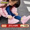 巴拉巴拉女童鞋大童棉鞋运动鞋冬季气垫鞋儿童鞋子保暖潮跑步女鞋 119元