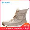 Columbia哥伦比亚户外18秋冬新品女3D热能保暖抓地冬靴BL5966 1026元