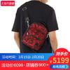 Dior 迪奥 男士单肩包 5199元(需用券)
