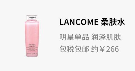 LANCOME 兰蔻 清滢柔肤水 粉水 400ml *3件 $118包邮包税(需用码,约¥800)