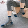 YUZHAOLIN 俞兆林袜子男中筒棉袜 5双装 19.9元包邮(需用券)