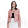 yaloo 雅鹿  YT6101030 女士短款轻薄羽绒服 139元(需用券)