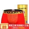 Smart VK英国卫裤官方正品透气男士内裤男能量第十代健康男平角裤 3条红色 XL(175/100) 89元