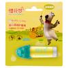 樱花梦 贝肯熊婴儿宝宝儿童护唇膏 (孕妇通用 3个香型随机发货)  3.5g 6.95元