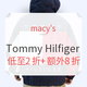 Macy's 总统日大促 精选Tommy Hilfiger新款促销 低至2折+额外8折