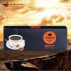 中啡 纯黑咖啡粉 80包 送套杯 19.9元(需用券)