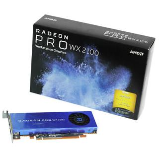 AMD Radeon Pro WX 2100 显卡 2GB