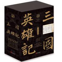 京东PLUS会员 : 《三国英雄记》(套装共6册)