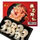 年货 海一品 南美白虾仁 (BAP认证)150g/袋 16-23只 海鲜水产 *7件 77.51元(合11.07元/件)